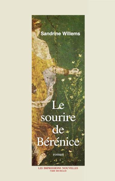 Le sourire de Bérénice